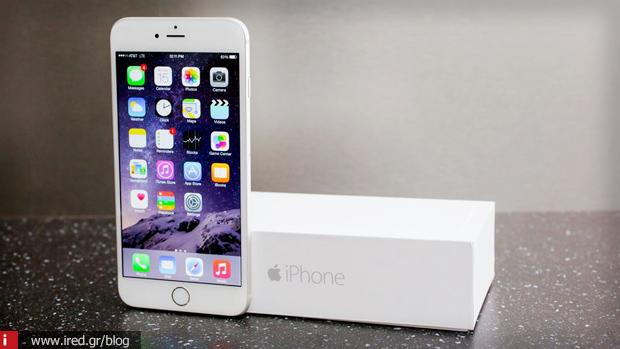 επισκευη iPhone 6 plus