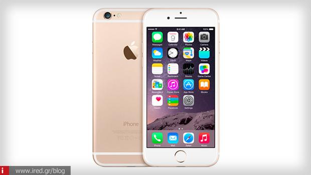 επισκευη iphone 6
